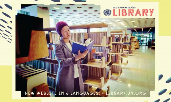 New Library website in 6 languages
