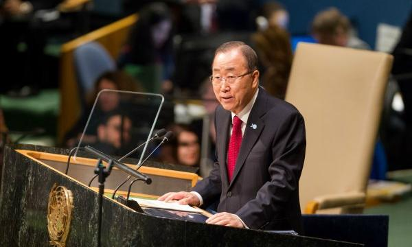Secretary General Ban Ki-moon giving a speech