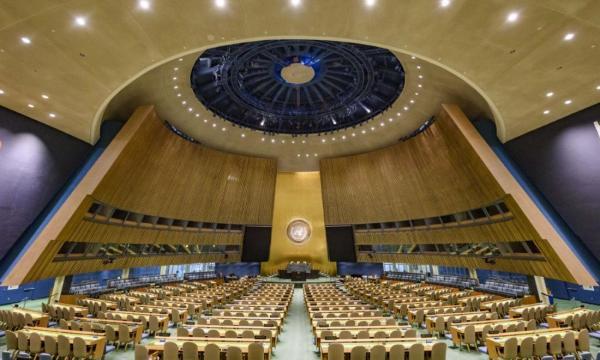 UNGA General Debate Statements